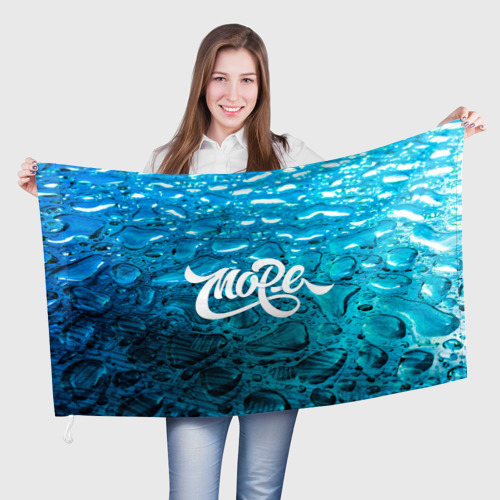 Флаг 3D  Фото 01, Море