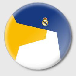 Real Madrid 2018 #6