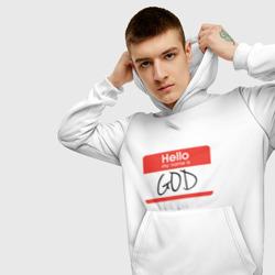 Привет моё имя Бог
