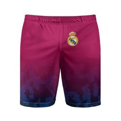 Real Madrid 2018 Military 2