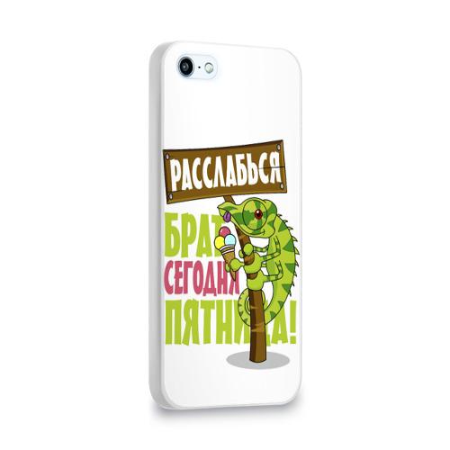 Чехол для Apple iPhone 5/5S 3D  Фото 02, Сегодня пятница !
