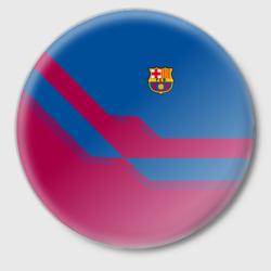 FC Barcelona #6