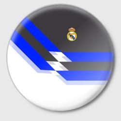 Real Madrid 2018
