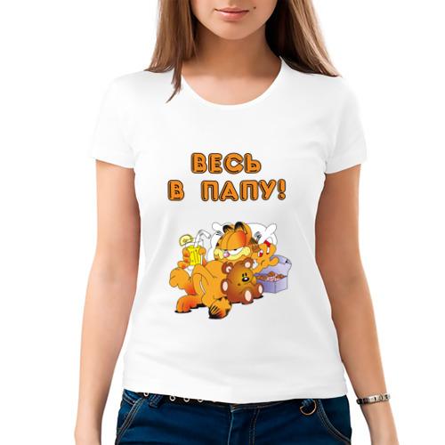 Женская футболка хлопок  Фото 03, Весь в Папу!