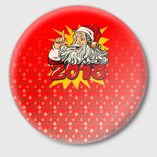 2018 Новый год