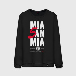 Bayern Munchen - Mia San Mia