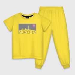 Bayern Munchen - Munchen City grey (2018)