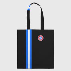 ФК Бавария Line Collection