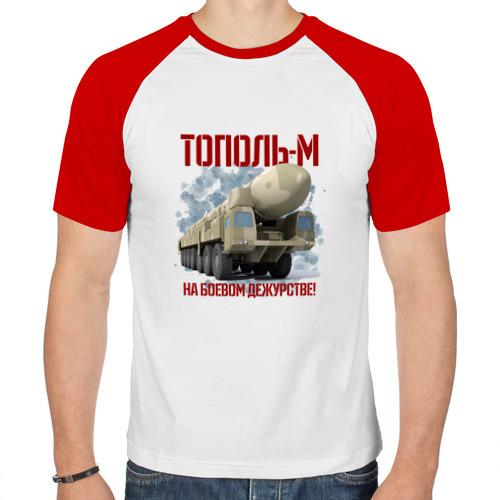 Мужская футболка реглан  Фото 01, Тополь-М