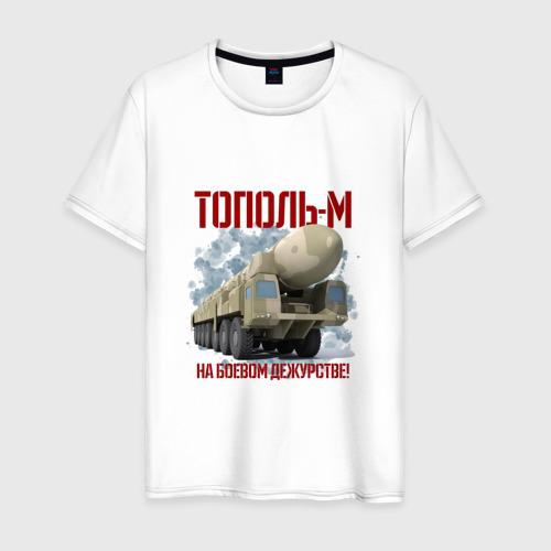 Мужская футболка хлопок Тополь-М