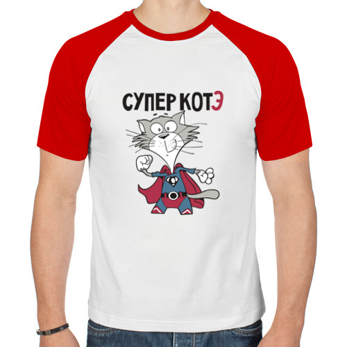 Мужская футболка реглан  Фото 01, Супер котэ