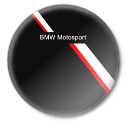 Бмв | Bmw 2018 Line Collection