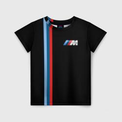 Бмв | Bmw Black Collection
