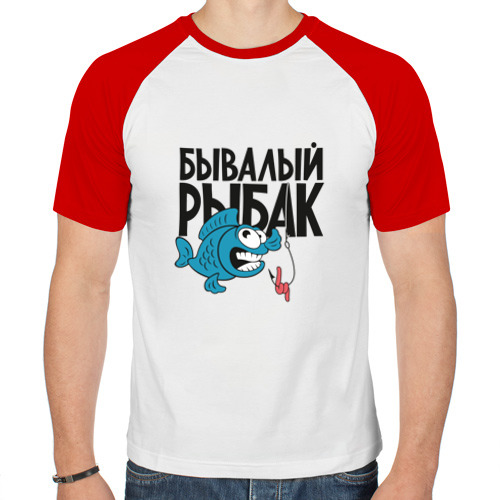 Мужская футболка реглан  Фото 01, Бывалый рыбак