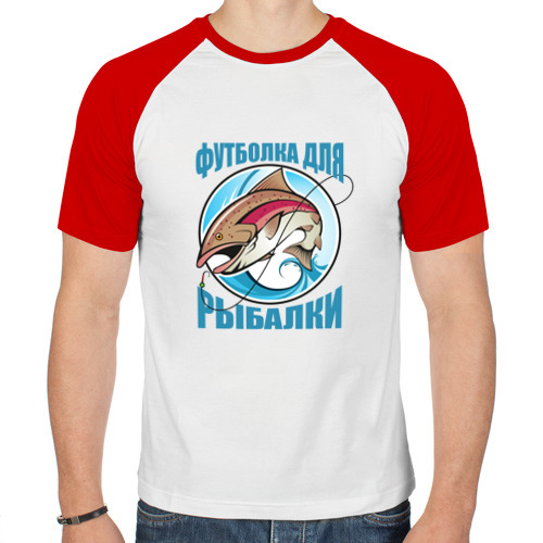 Мужская футболка реглан  Фото 01, для рыбалки