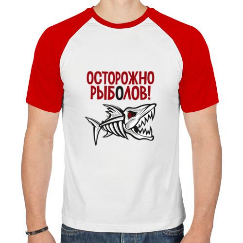 Мужская футболка реглан  Фото 01, Осторожно рыболов