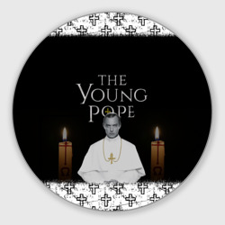 Молодой Папа | The Young Pope