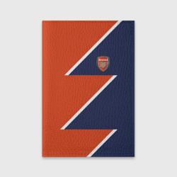 FC Arsenal 2018 Storm