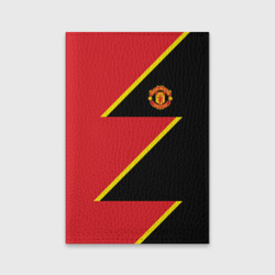 Manchester United 2018 Storm