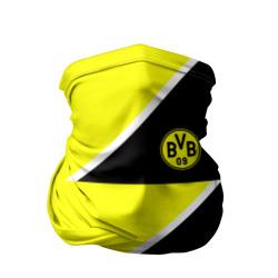 Borussia Dortmund 2018 Storm