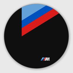Бмв | Bmw 2018 Brand Colors