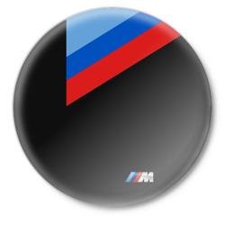 Бмв | Bmw 2018 Brand Colors