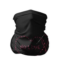 Face / No Love / Фэйс