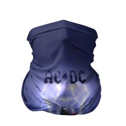 AC DC Тор молнии