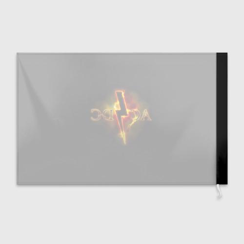 Флаг 3D  Фото 02, AC/DC огонь