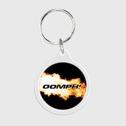 OOMPH! 10 - интернет магазин Futbolkaa.ru