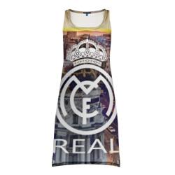 Real 2