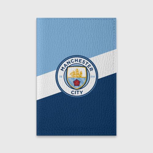 Обложка для паспорта матовая кожа Manchester city 2018 Colors