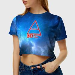 Космос 30 Seconds to Mars