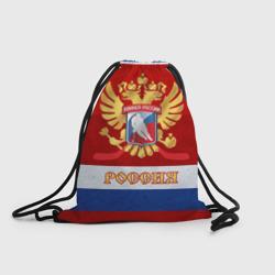 Хоккей России