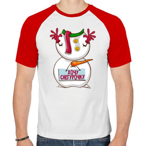 Мужская футболка реглан  Фото 01, Хочу снегурочку