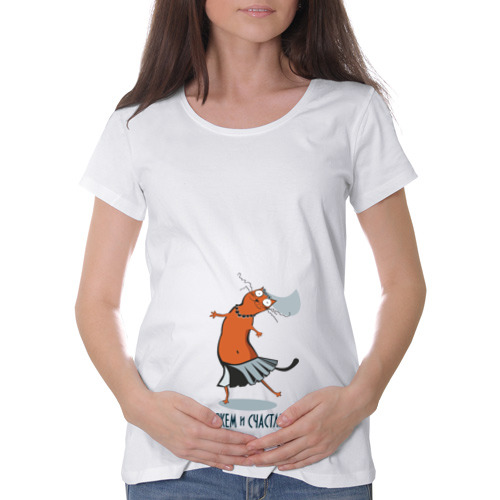 Футболка для беременных хлопок  Фото 01, Замужем и счастлива