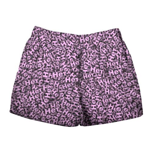 """Женские шорты 3D  Фото 02, Спереди \""""Да\"""", сзади \""""Нет\"""""""