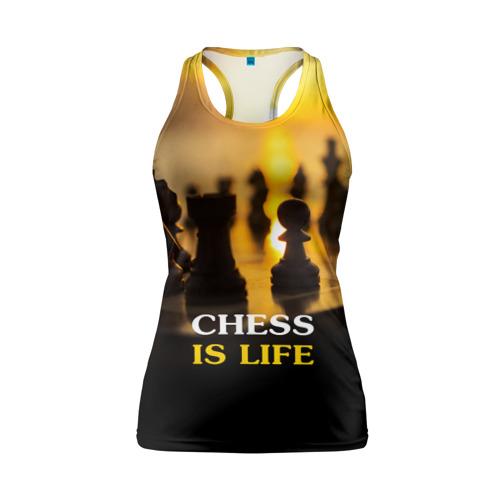 Шахматы - это жизнь