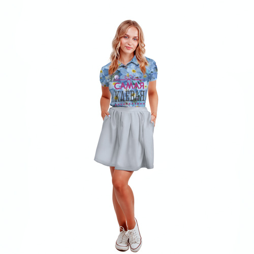 Женская рубашка поло 3D  Фото 04, Самая клевая дочь