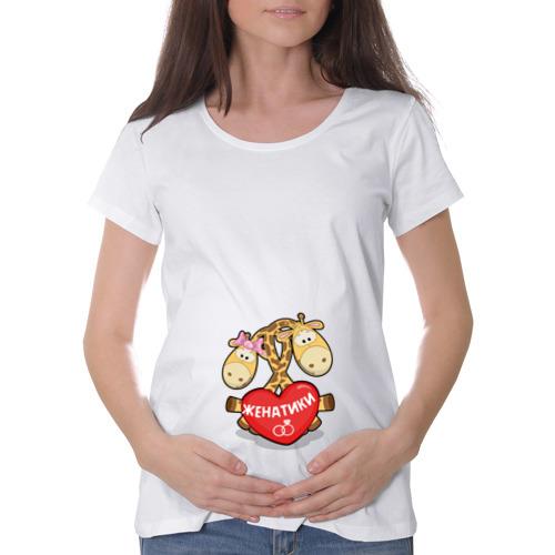 Футболка для беременных хлопок  Фото 01, Женатики 14