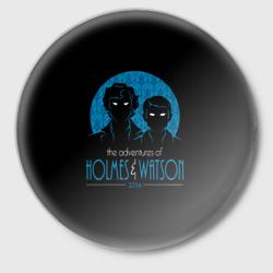 Холмс и Ватсон 221B - интернет магазин Futbolkaa.ru