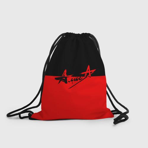 Рюкзак-мешок 3D Флаг группа Алиса Фото 01
