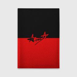 Флаг группа Алиса