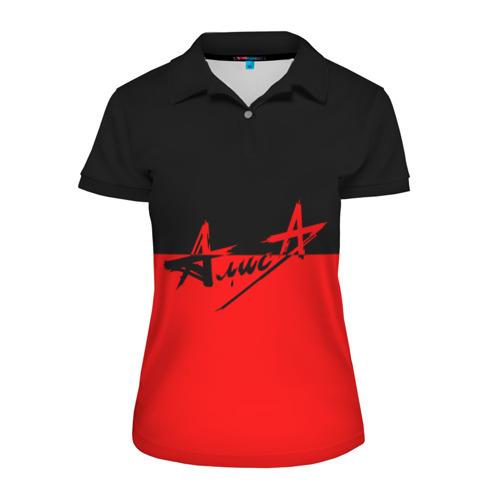 Женская рубашка поло 3D Флаг группа Алиса Фото 01