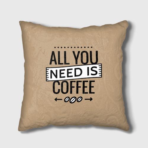 Подушка 3D  Фото 01, Всё что тебе нужно - это кофе