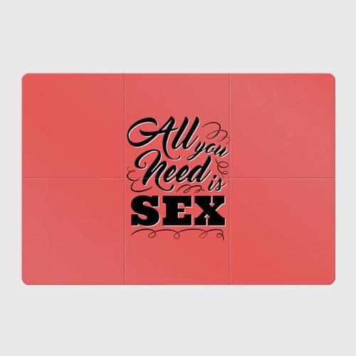 Всё что тебе нужно - это секс