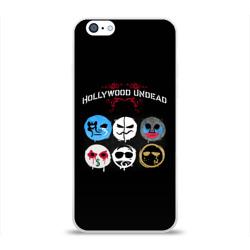 Hollywood Undead маски