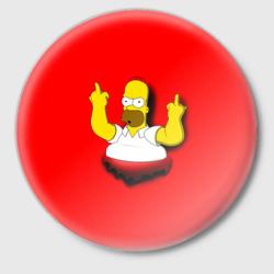 Homer - F#ck You !