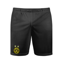 Borussia home 2018