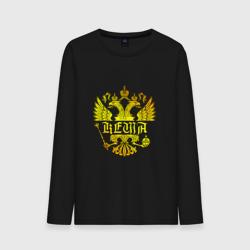 Кеша в золотом гербе РФ